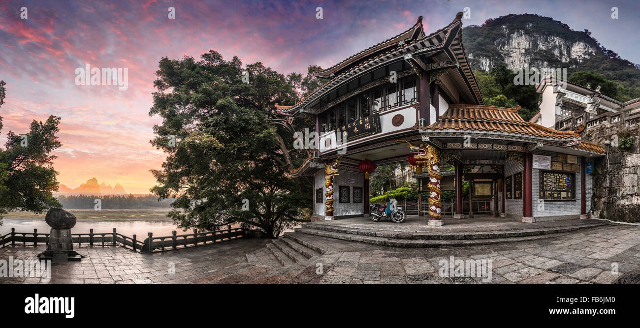 Guilin, Yangshuo, Guangxi, China Foto de stock