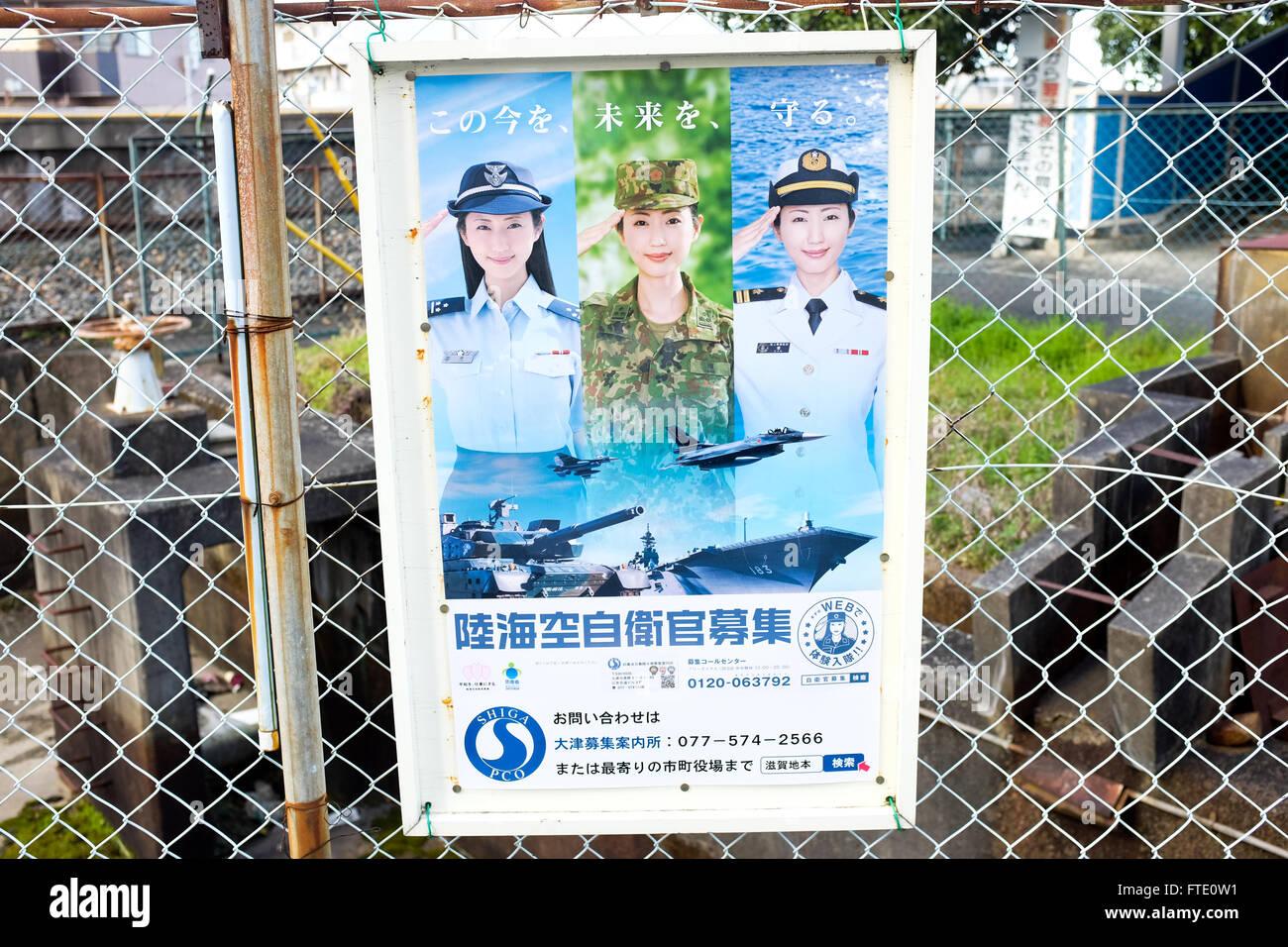 Un cartel de reclutamiento alentando a las mujeres a unirse a la Fuerza de Autodefensa de Japón (SDF). Foto de stock