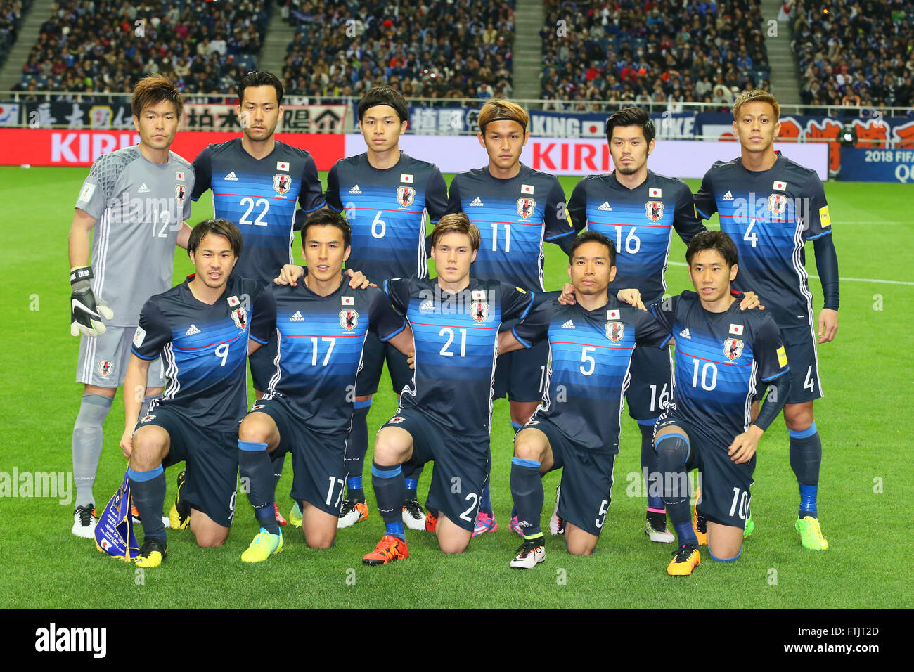 Japan Team Group Line Up Jpn March Imágenes De Stock   Japan Team ... 31d4a5ae09418