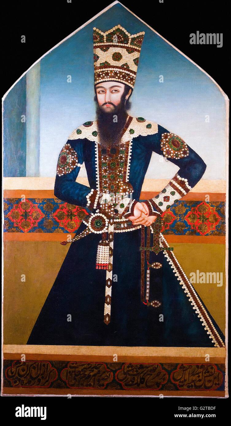 Desconocida, Irán, a comienzos del siglo xix - Retrato de Sheikh Ali Mirza - Imagen De Stock