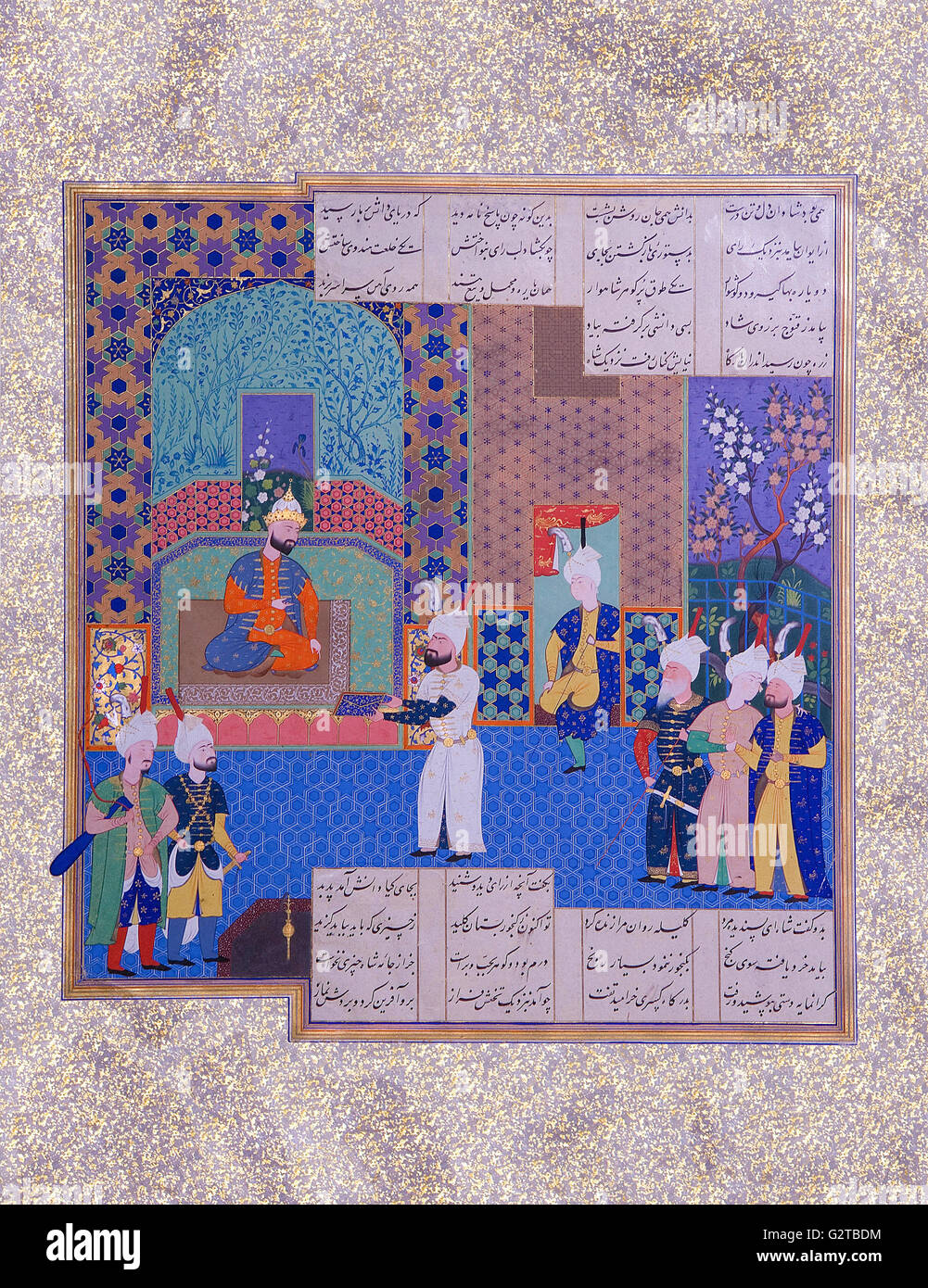 Desconocida, Irán, Siglo XVI - Ilustración - Imagen De Stock