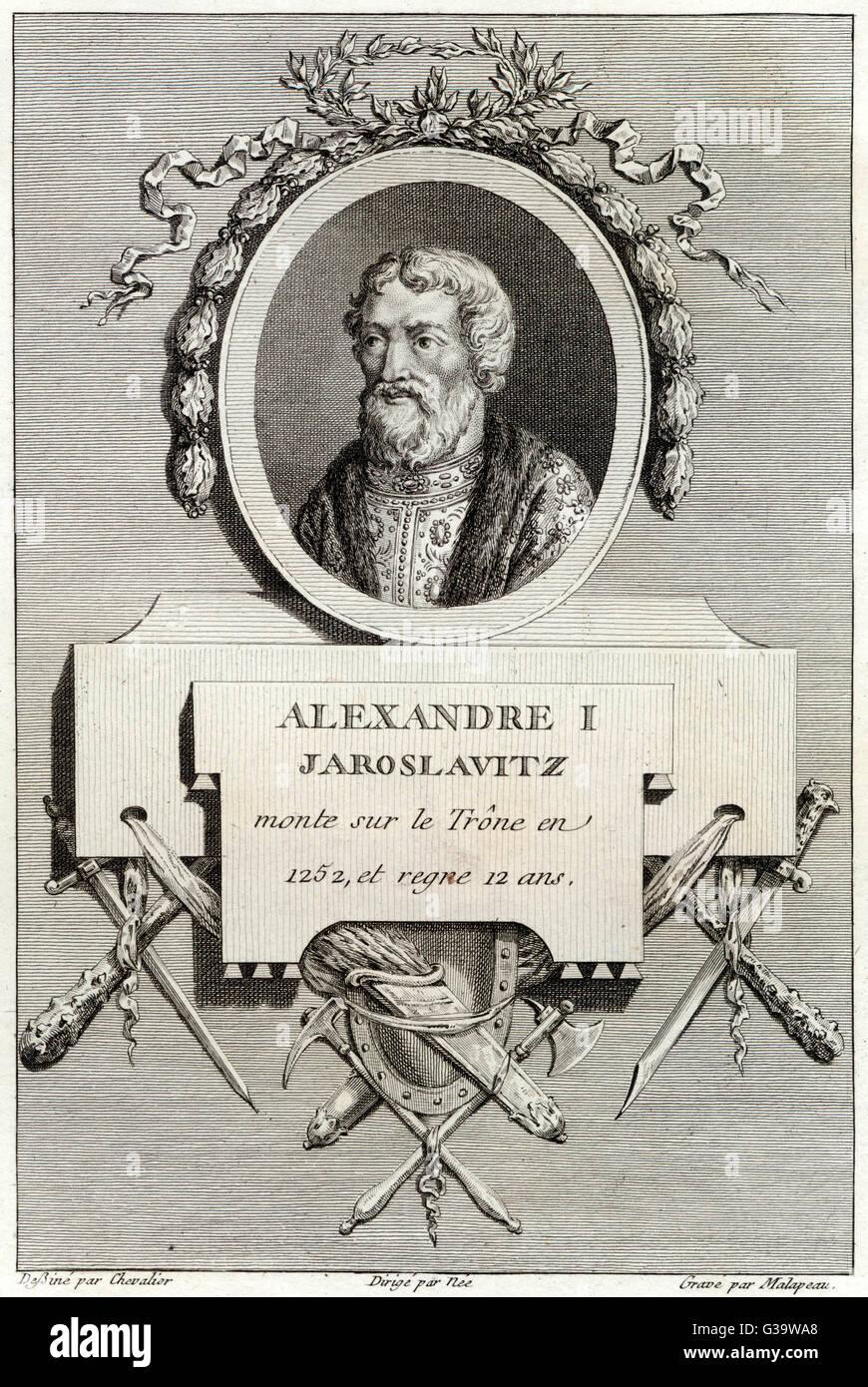 ALEXANDER I YAROSLAVICH, conocido como Alexander Nevsky, príncipe de Novgorod desde 1238. Regla de Vladimir desde 1252 : un héroe nacional que sentó las bases de Rusia Fecha: reinó 1252-1263 Foto de stock