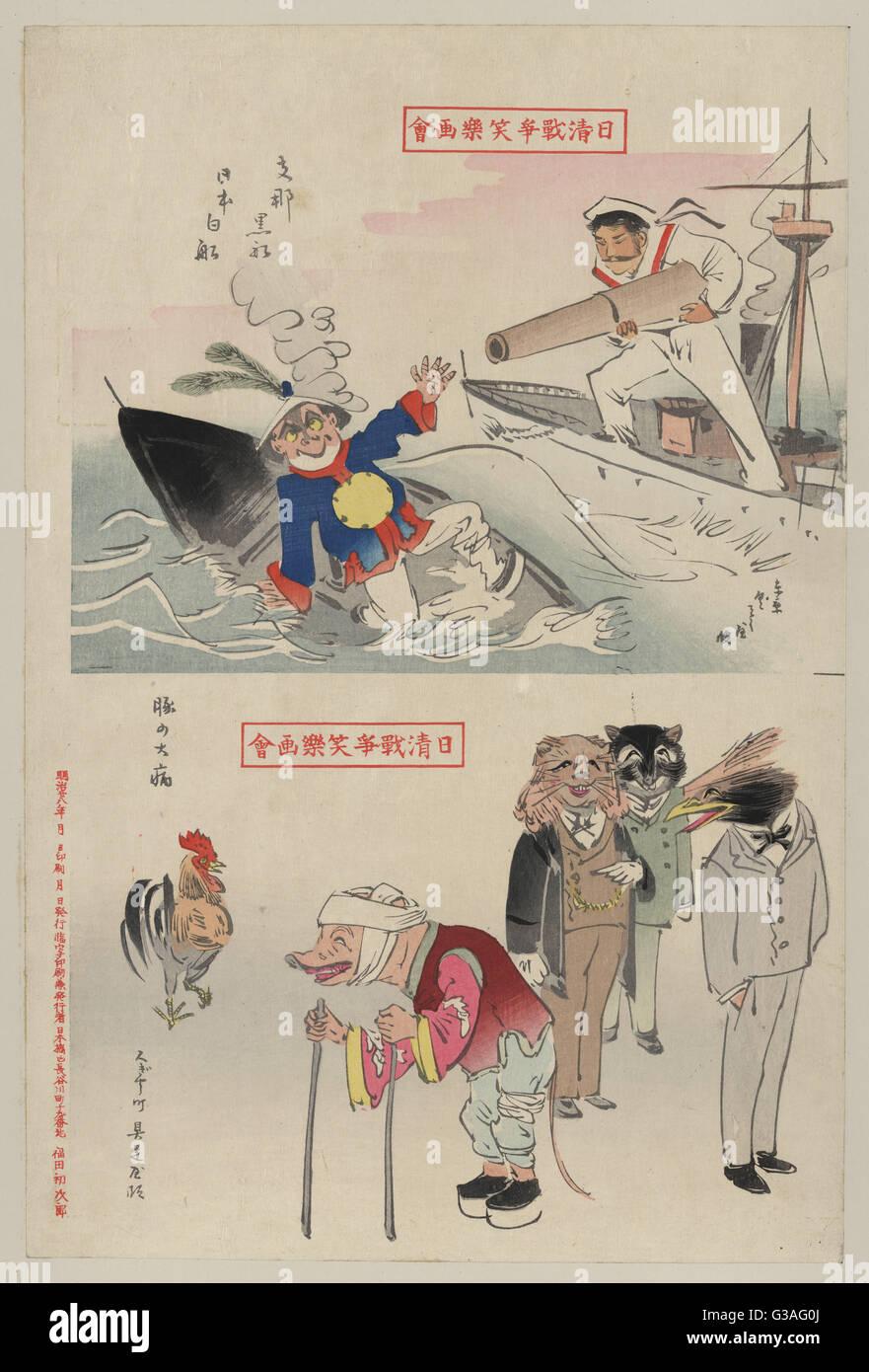 Negro chino-japonesa barco barco blanco y el cerdo la gran herida. Impresión de la muestra, en la parte superior, Imagen De Stock