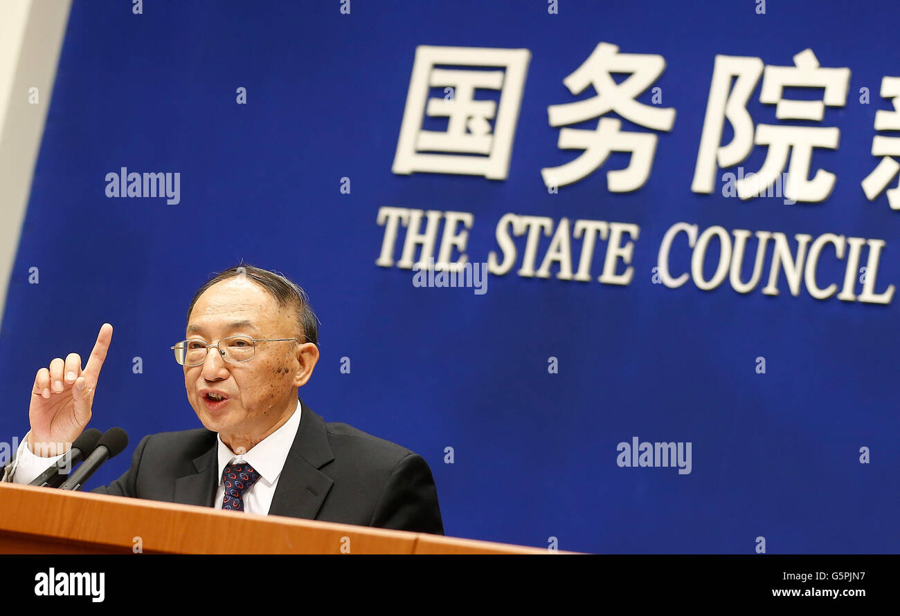 Beijing, China. 23 de junio de 2016. Liu Peng, Director de la Administración General de Deportes de China, Imagen De Stock