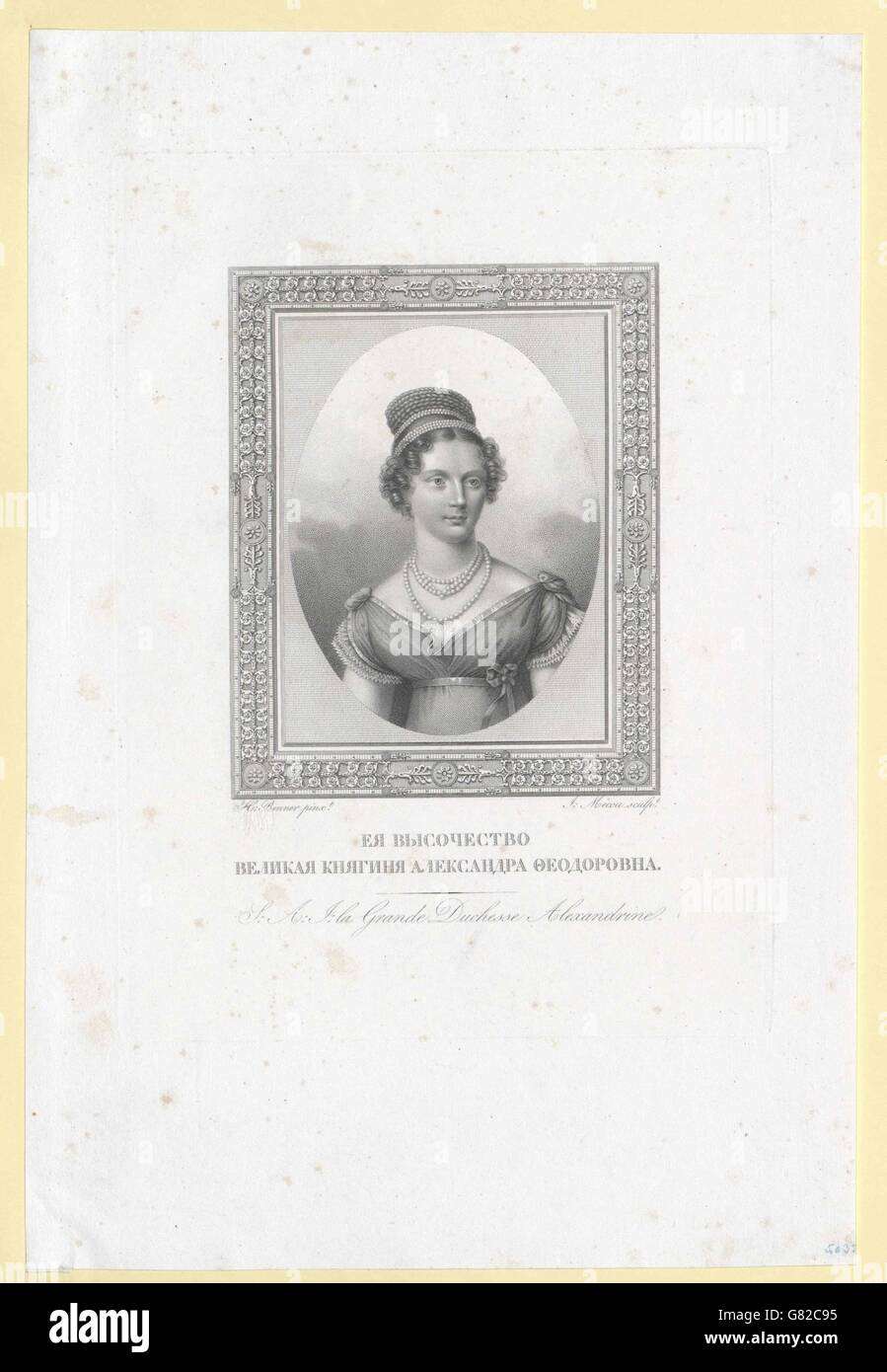 Charlotte, Prinzessin von Preussen Foto de stock