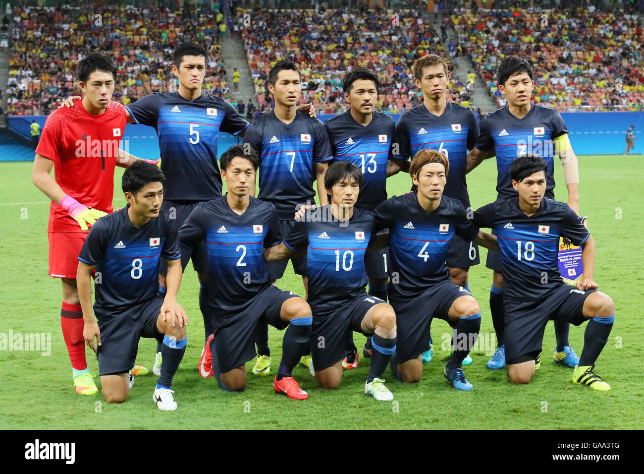 U 23 Japan Team Group Line Up Imágenes De Stock   U 23 Japan Team ... 71bda617c4cd8