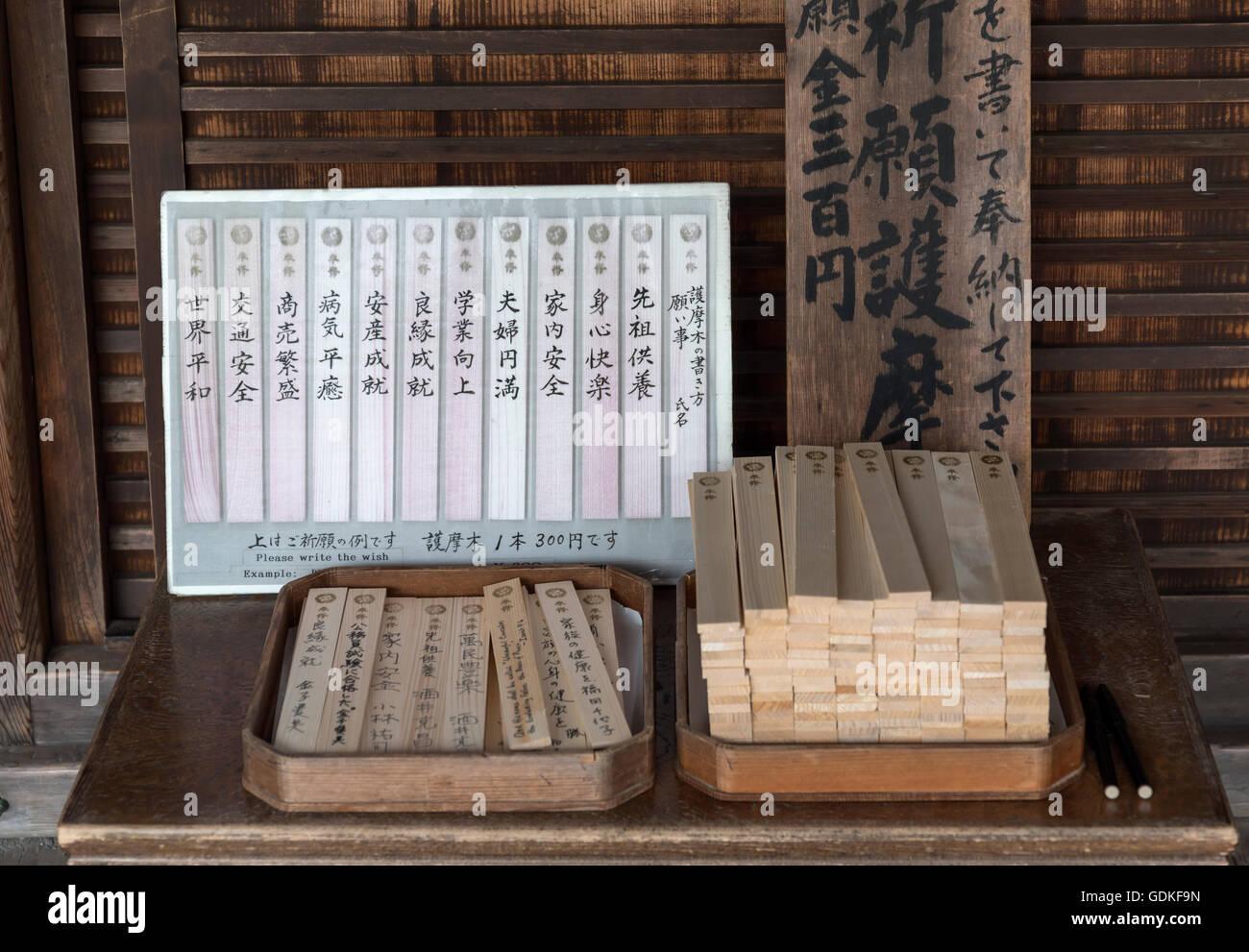 Placas al deseo de madera Nanzen-ji templo Budista Zen en Kioto, Japón Imagen De Stock