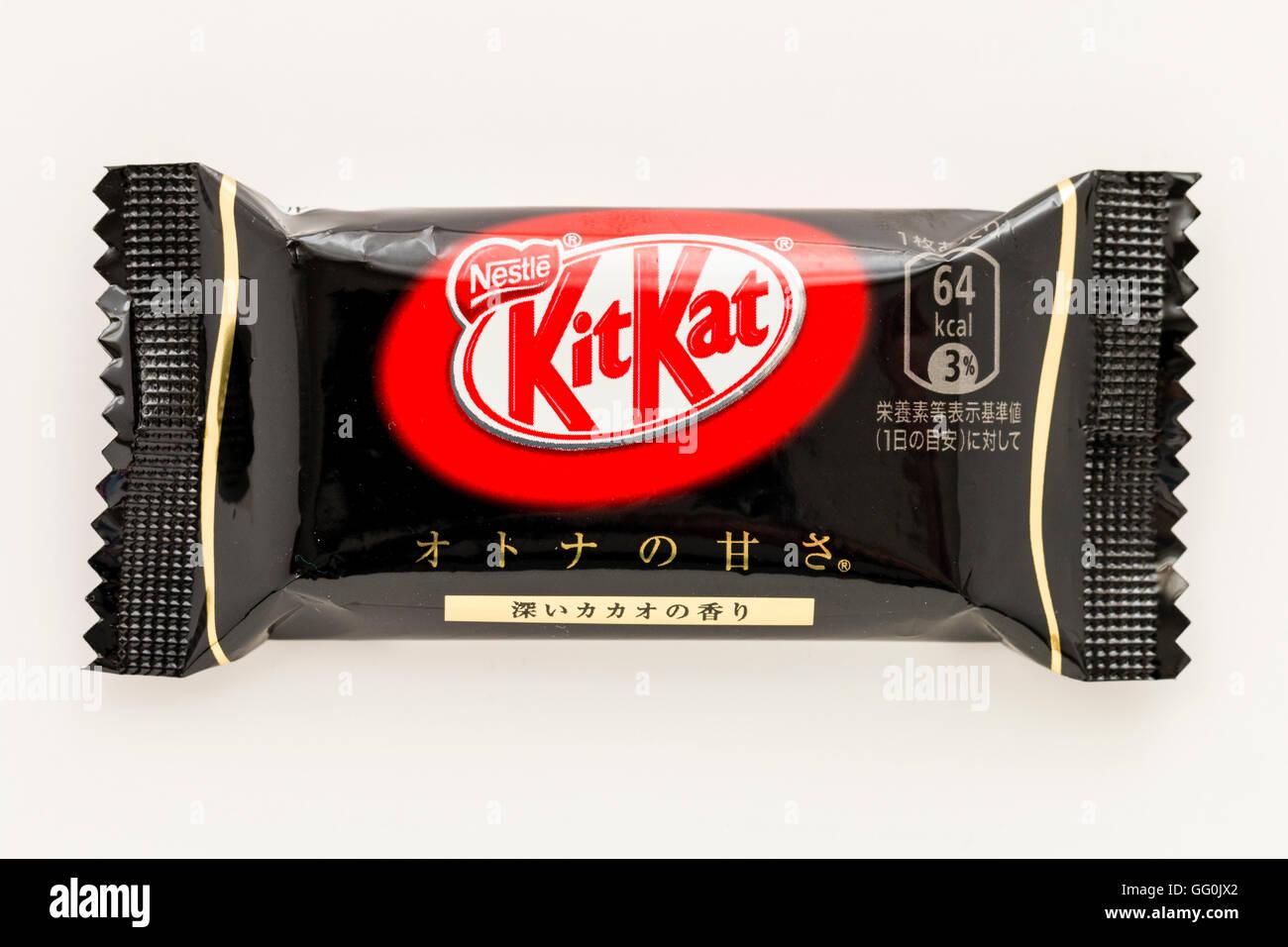 Candy Wrapper Chocolate Imágenes De Stock & Candy Wrapper Chocolate ...