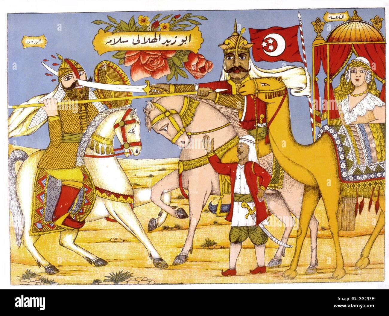La imaginería popular egipcia c. 1930 Colección Privada. Foto de stock