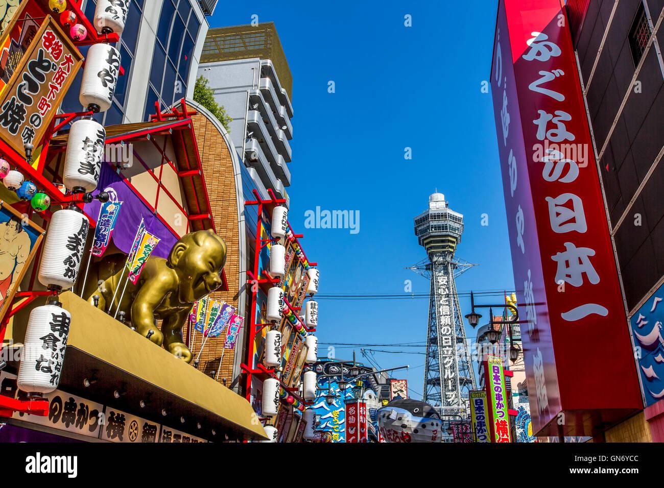 Tsutenkaku, Osaka, Japón Imagen De Stock
