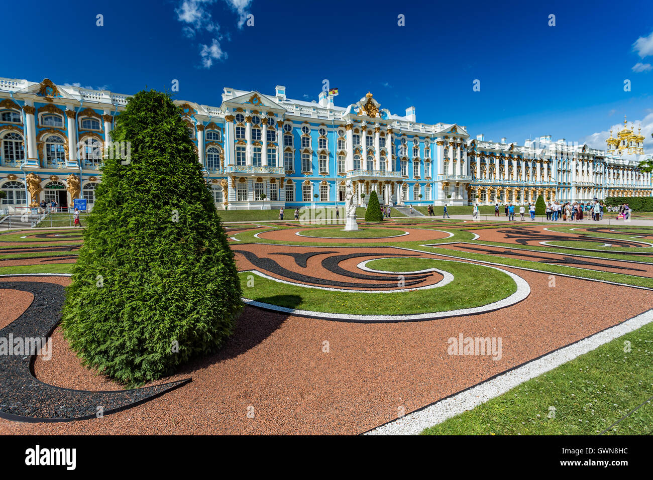Rusia, San Petersburgo, Catalina Park Imagen De Stock
