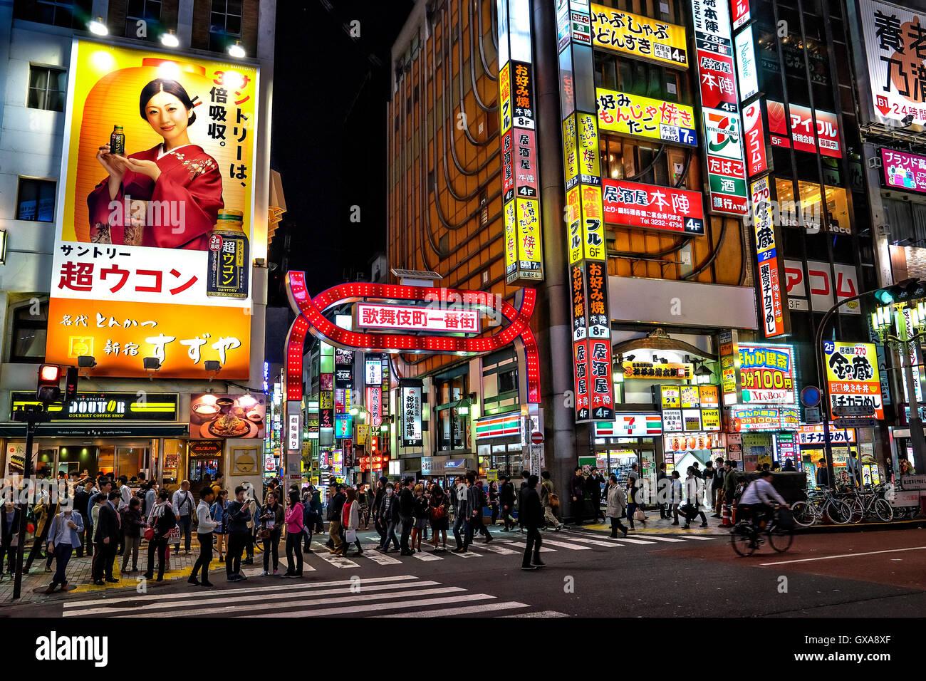 La isla de Japón, Honshu, Kanto, Tokio, distrito Kabukicho. Imagen De Stock