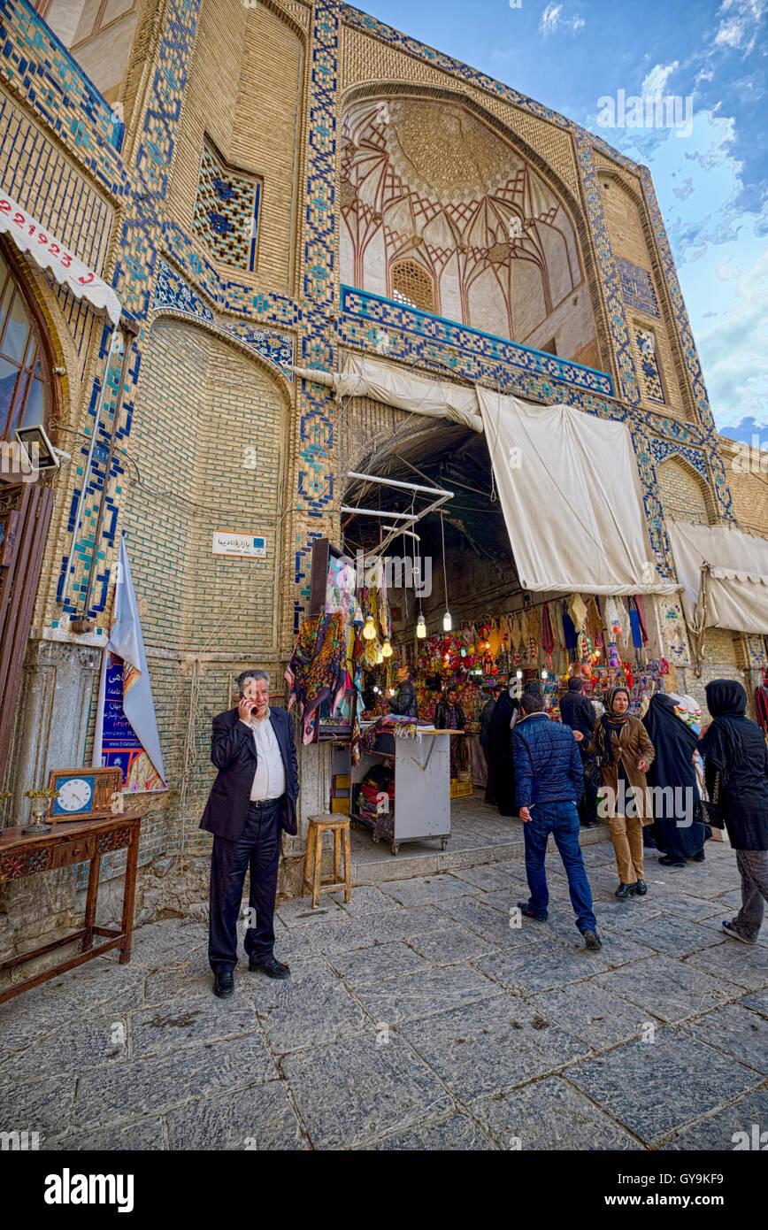 Tomado @Naqsh-e Jahan Plaza, Isfahán, Irán Imagen De Stock