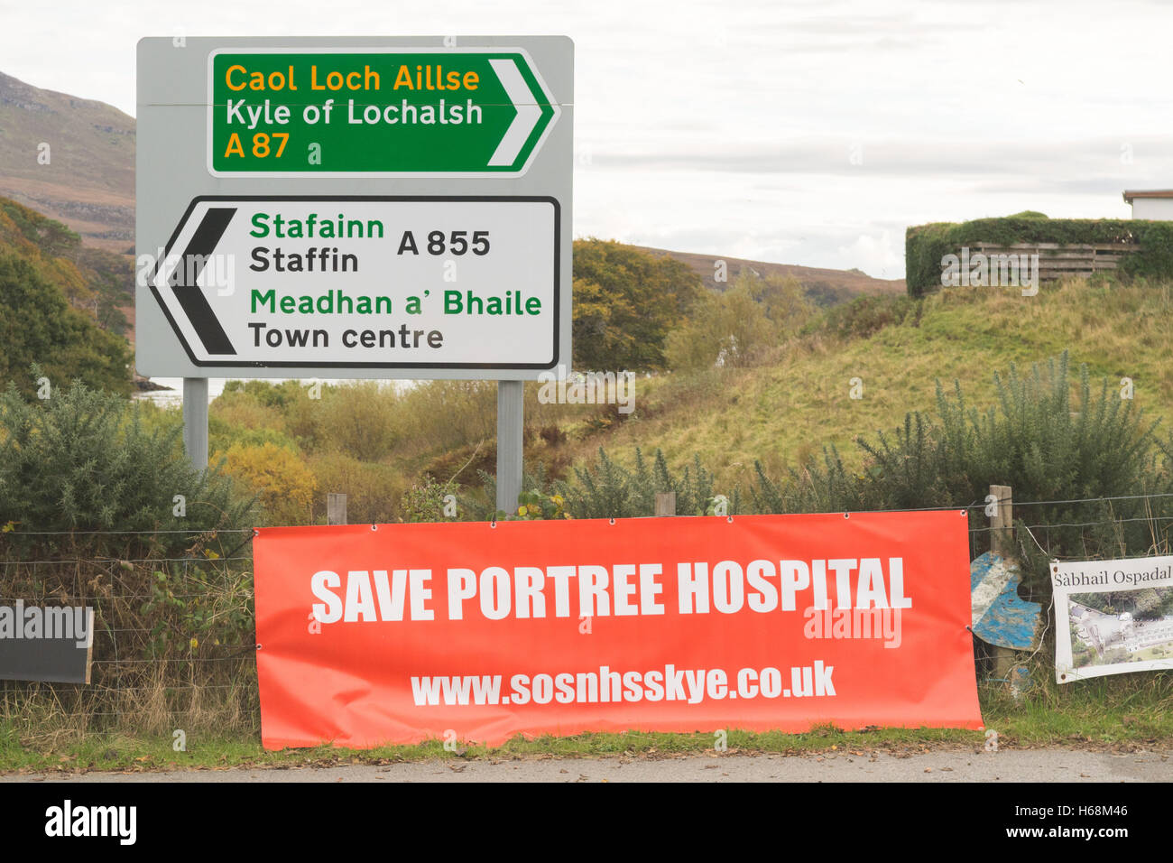 Guardar Hospital Portree banner, Isla de Skye, Escocia, Reino Unido Imagen De Stock