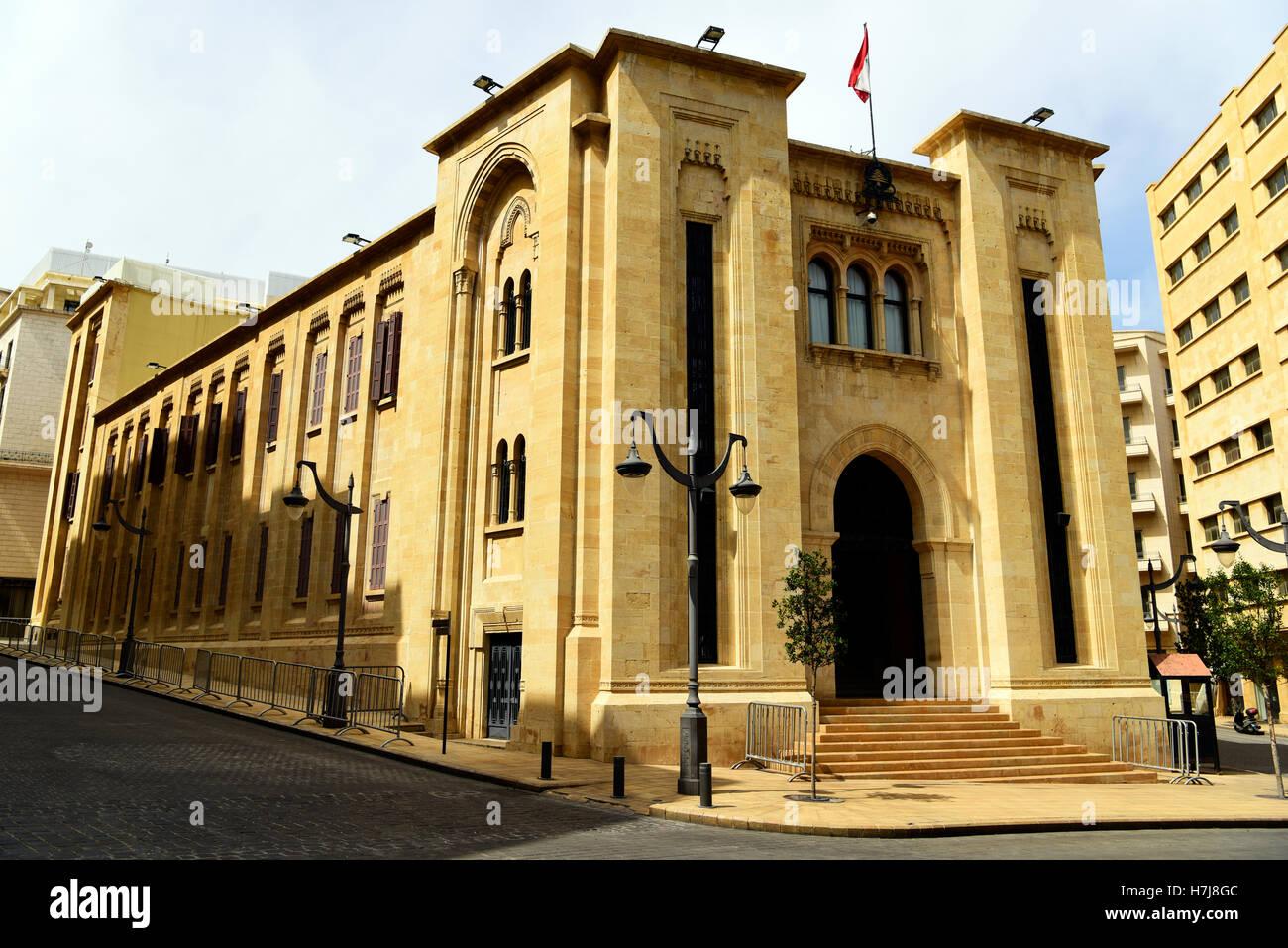 El edificio del parlamento, en el centro de Beirut, Líbano. Imagen De Stock