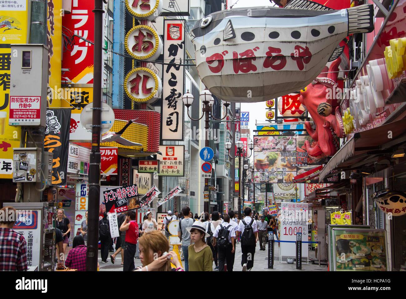 Restaurantes en Dotonbori, Osaka, Japón Imagen De Stock