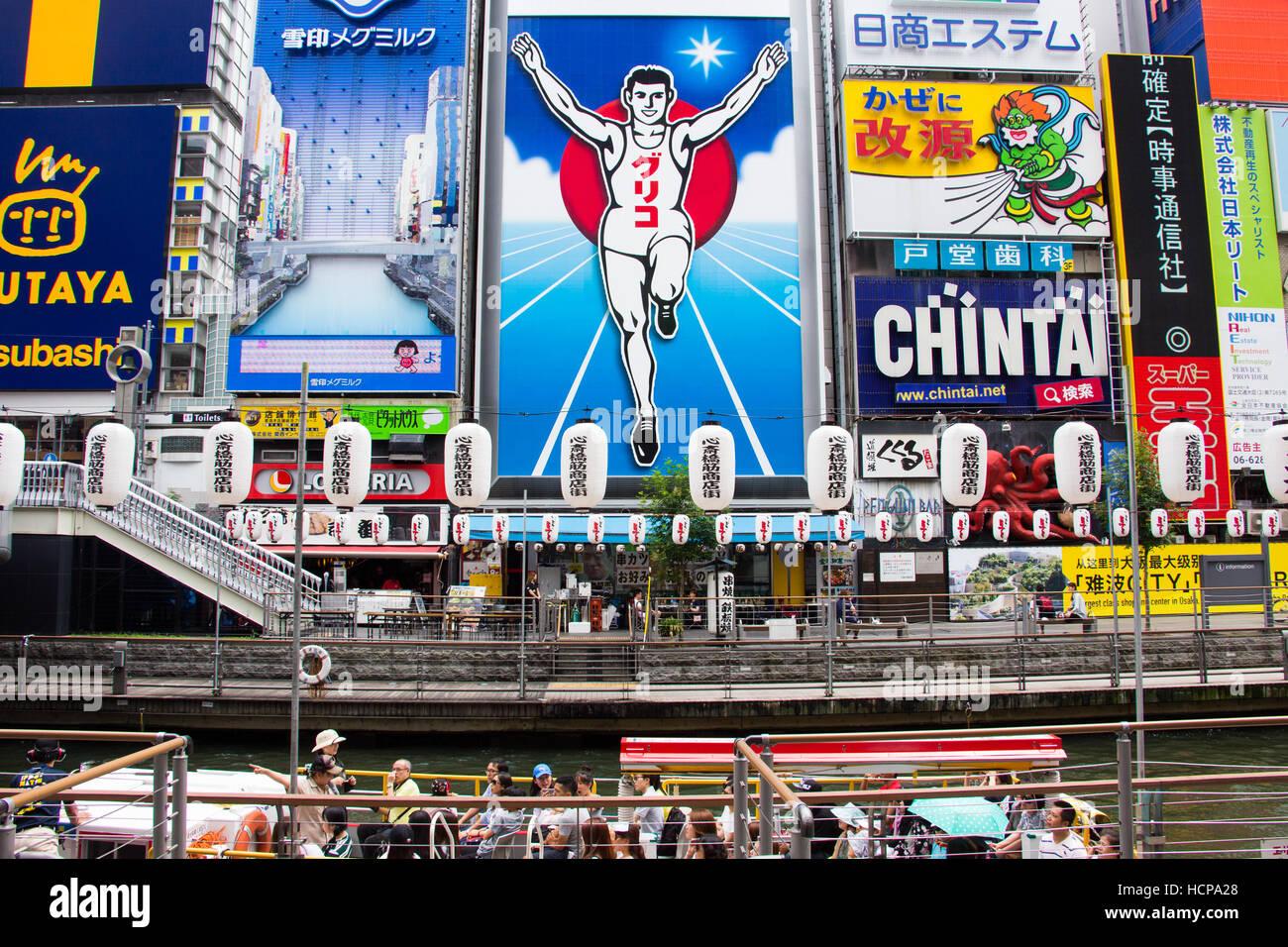 Glico Running Man, Osaka, Japón Imagen De Stock