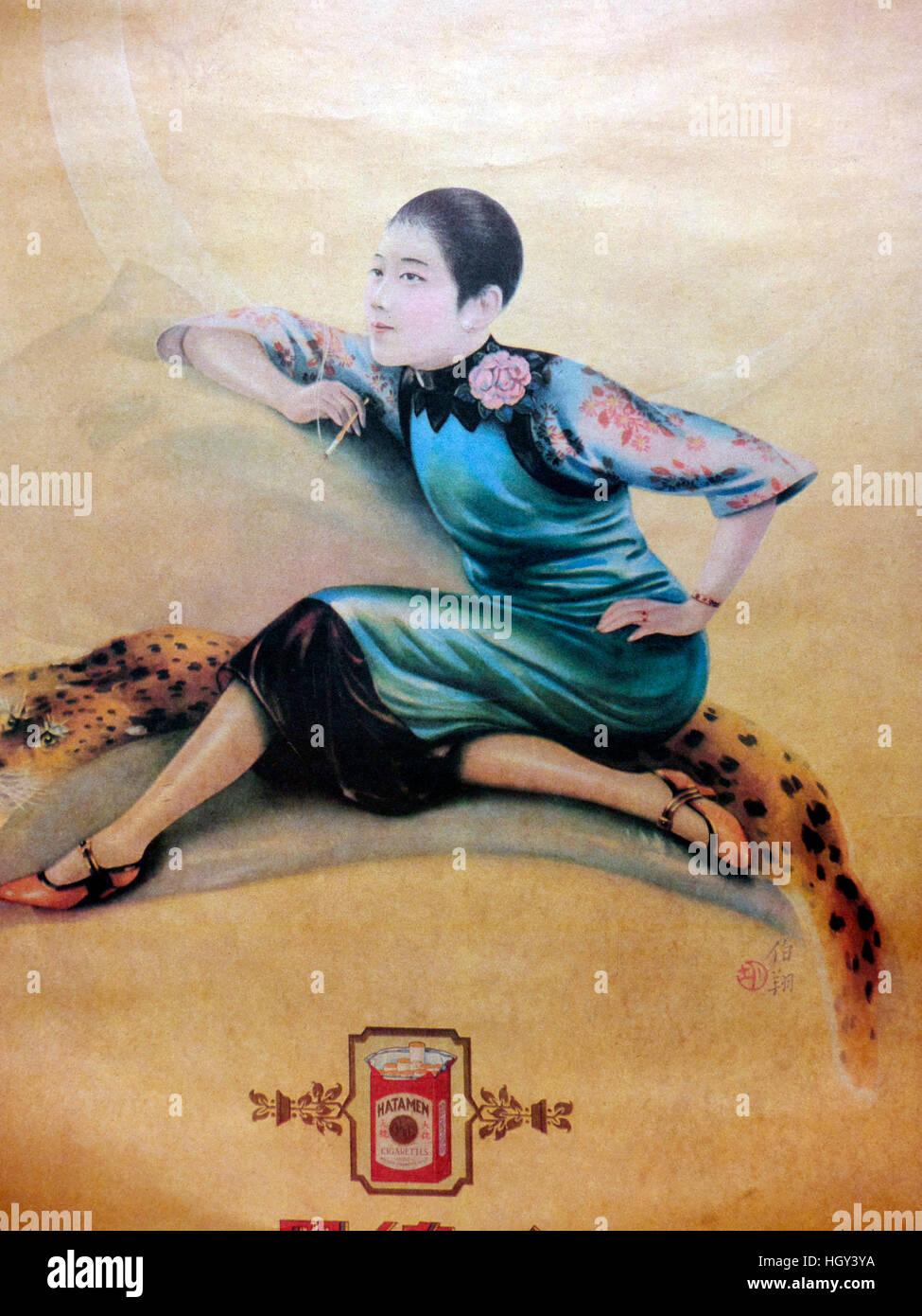 Póster de cigarrillos chinos nostálgico Imagen De Stock