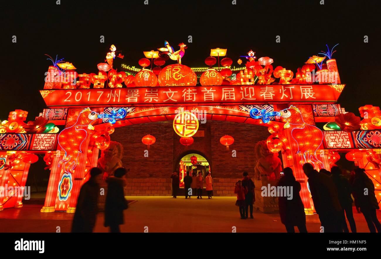 Dingzhou, China. 1 Feb, 2017. Los turistas visitan una linterna justo durante el Año Nuevo Lunar chino, de Imagen De Stock