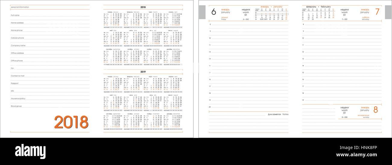 Planificador diario pasa las páginas para año nuevo. Oficina de ...