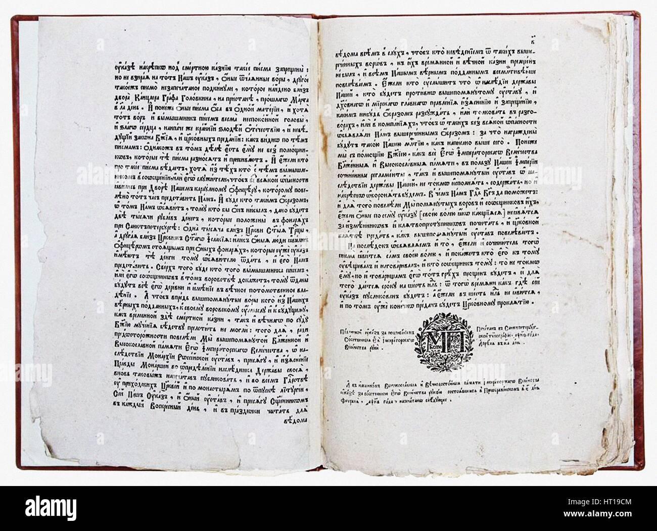 Página doble de Teófano Prokopovich tratado la verdad sobre la voluntad del monarca, 1722. Artista: documento Imagen De Stock