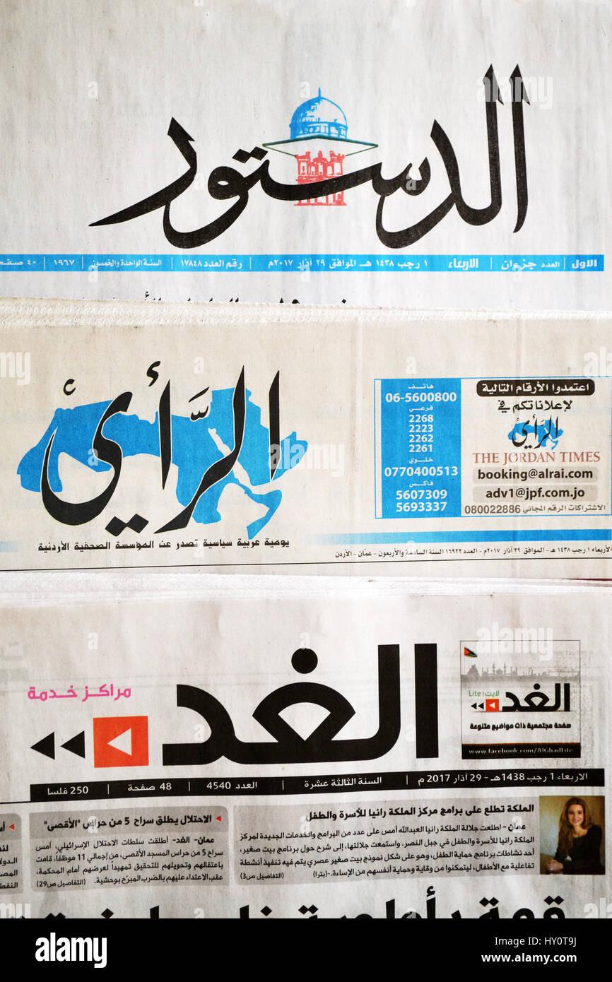 """Ammán, Jordania - Marzo 29, 2017: Los tres primeros oficiales diarios jordanos. """"Addustour la constitución"""" Imagen De Stock"""