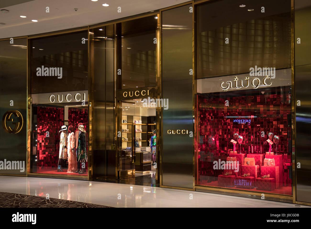 La tienda Gucci en la Avenida de la moda del centro comercial Dubai Mall.  Imagen 755cd415ba0