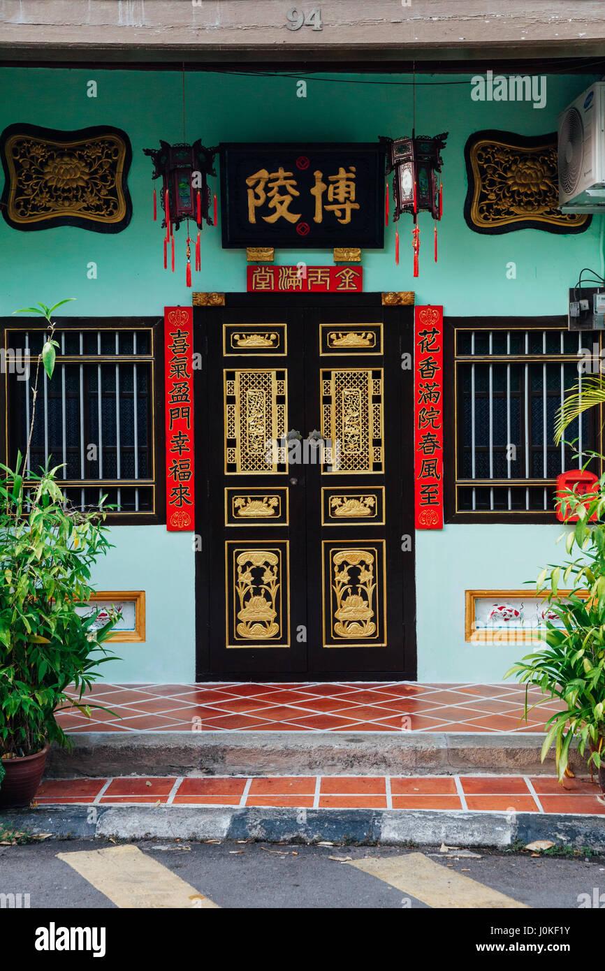 George Town, Malasia - Marzo 24, 2016: la fachada del antiguo edificio ubicado en la zona de amortiguamiento, Patrimonio Foto de stock
