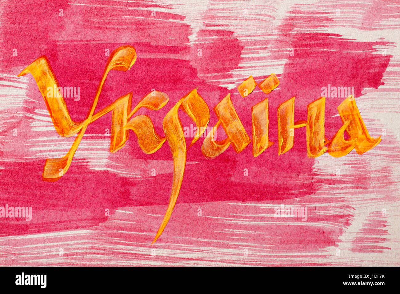 Nombre Del Pais Pintado Sobre Fondo Rojo Ucrania Ukrayina Alfabeto Cirilico Idioma Ucraniano Fotografia De Stock Alamy