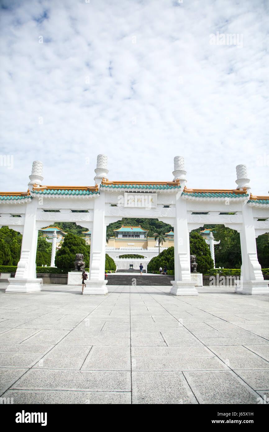 El Palacio Imperial en Taipei, Taiwán. Imagen De Stock