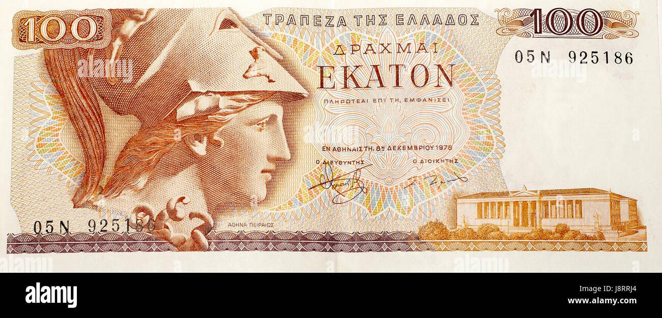 Banco, institución de crédito, euro, Grecia, euro, Europa, compras, negocios Foto de stock