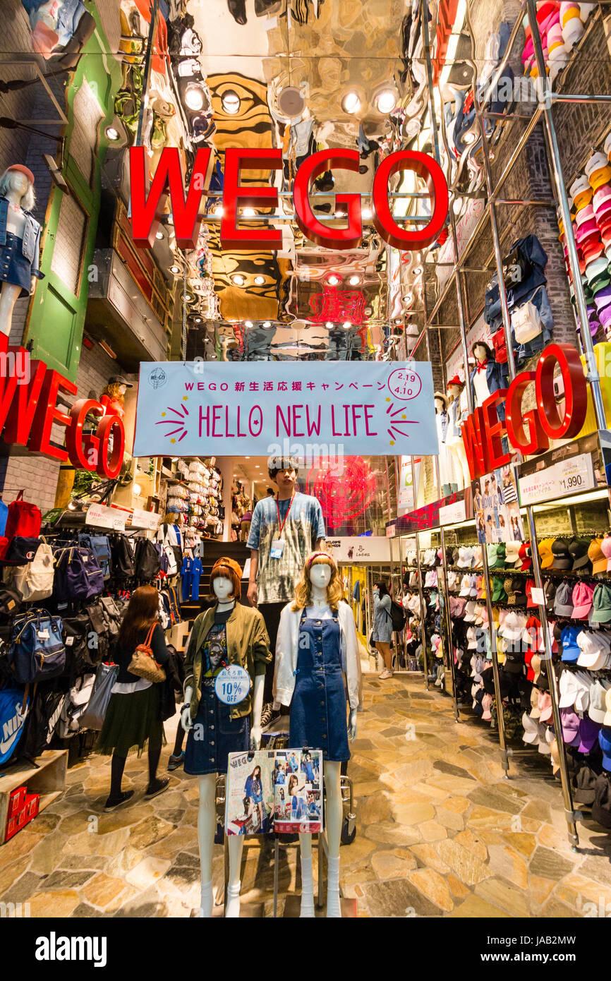 8f8f49dab Ver en la tienda de ropa de moda mujer