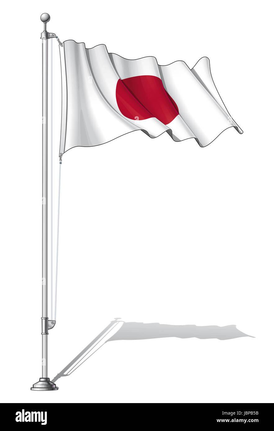 Ilustración Vectorial De Una Ondulante Bandera Japonesa