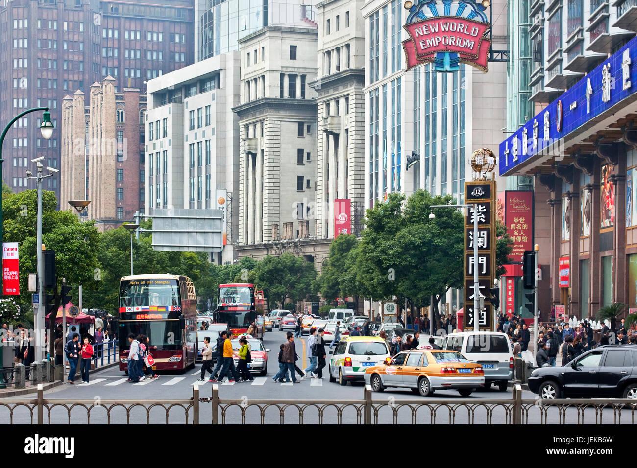 La Plaza del Pueblo de Shanghai. Es la sede del gobierno municipal de Shanghai la sede y el punto de referencia Imagen De Stock