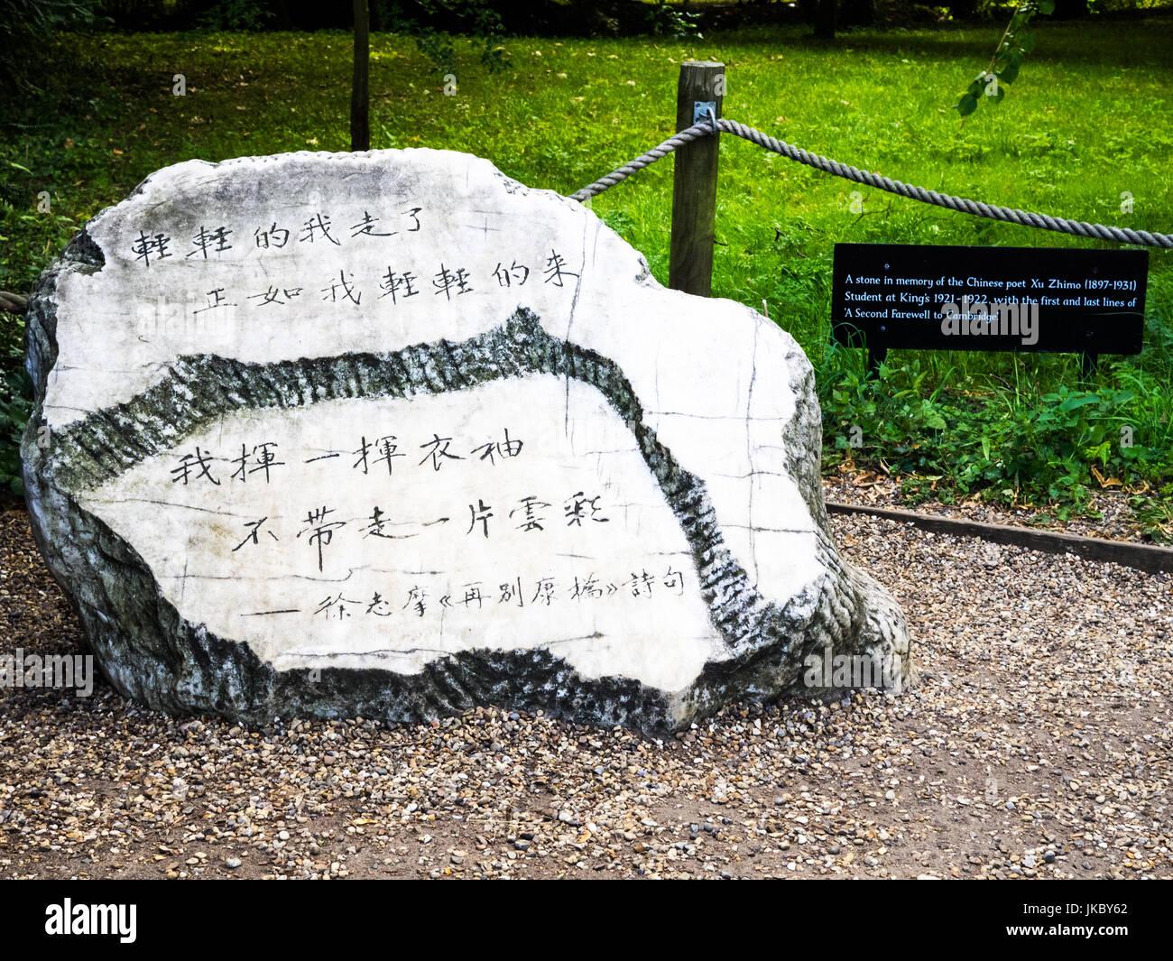 Xu Zhimo poema - La primera y la última línea del poema de despedida a Cambridge, tallada en piedra, en Imagen De Stock