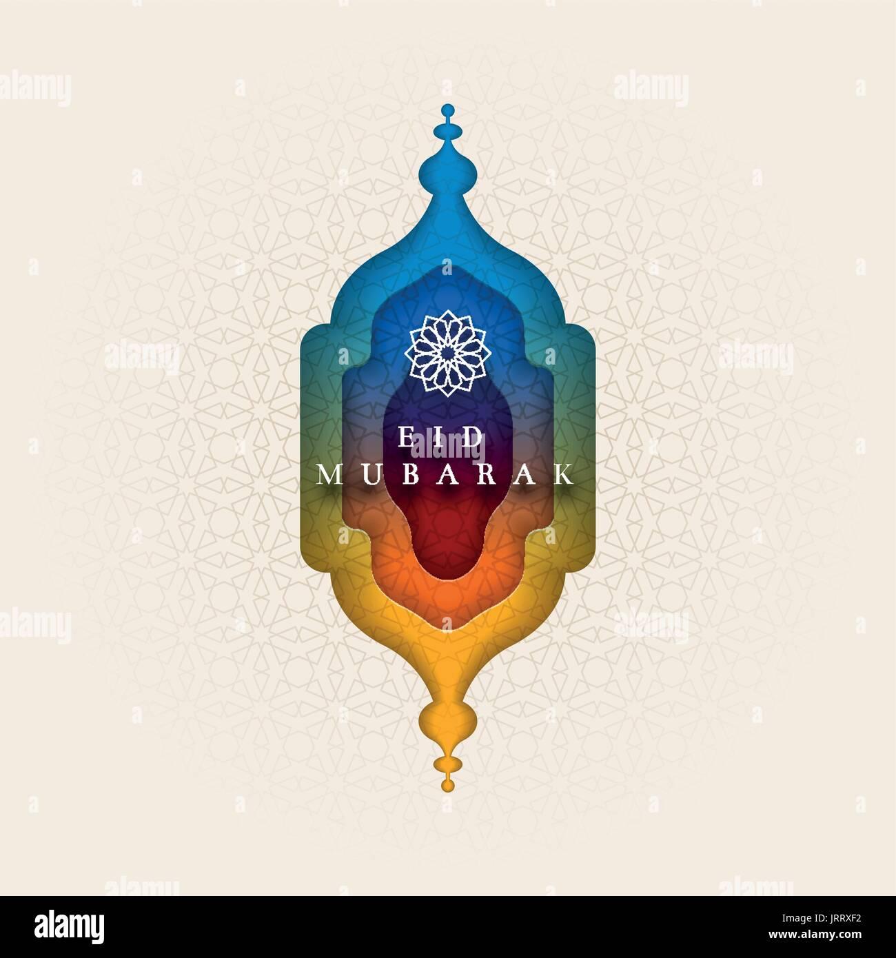 Diseño de tarjeta de felicitación islámica de Eid Mubarak. Estilo de Arte de papel ilustración vectorial. Los elementos Ilustración del Vector