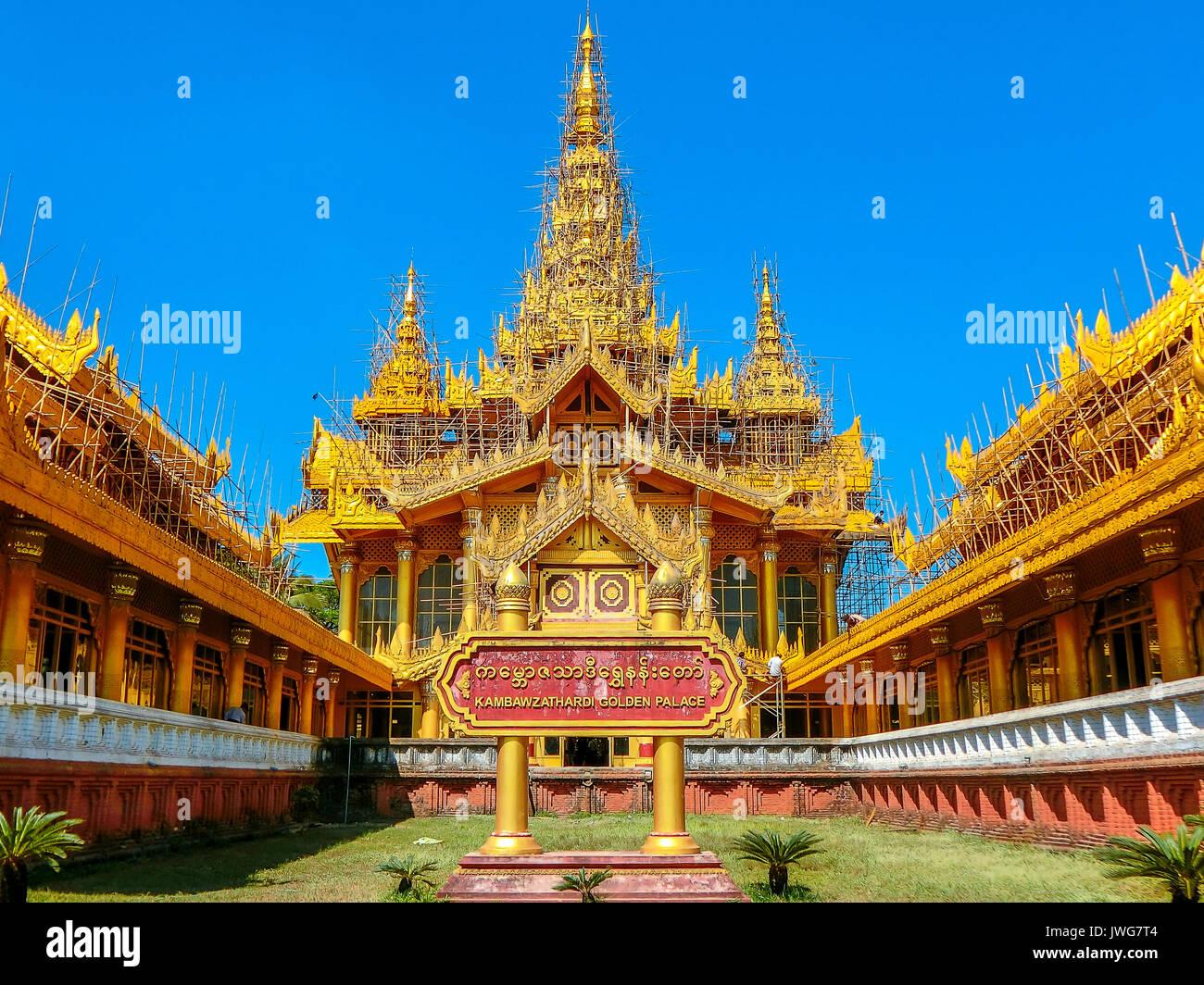 Kamboza thadi palace en Myanmar. Foto de stock