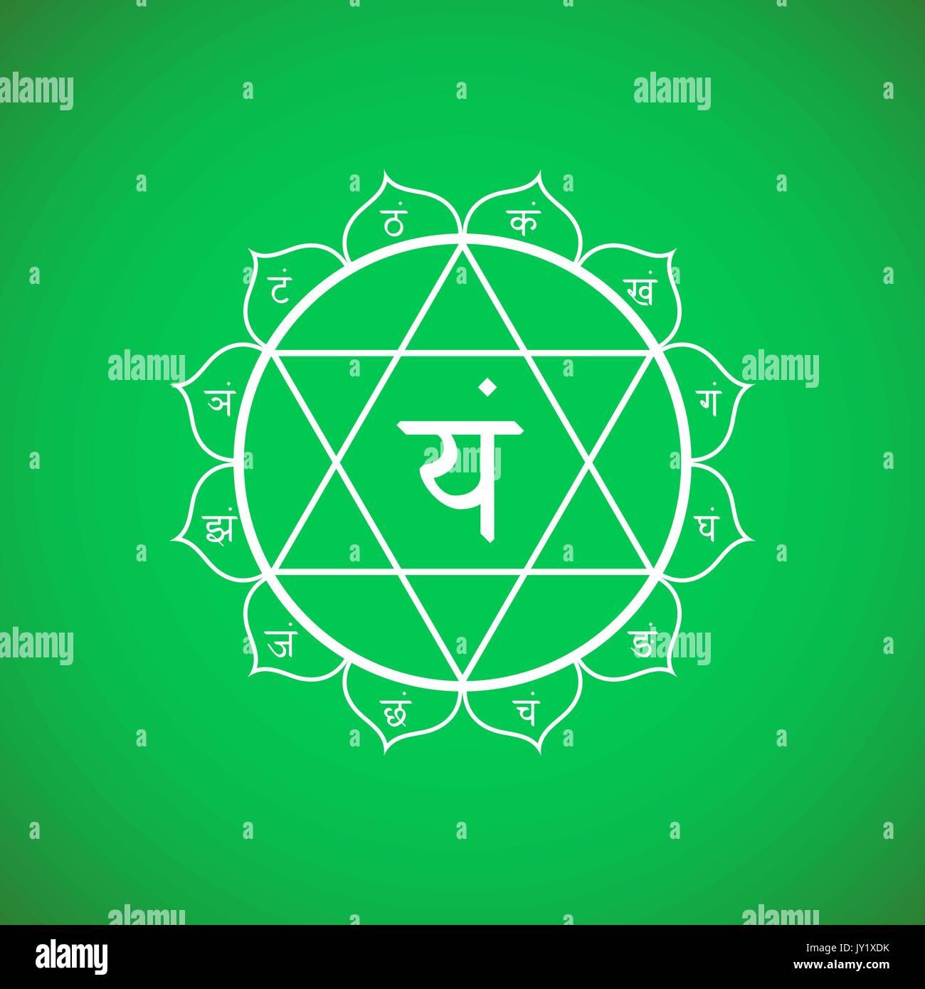 Vector cuarto chakra del corazón Anahata con hinduismo sánscrito ...