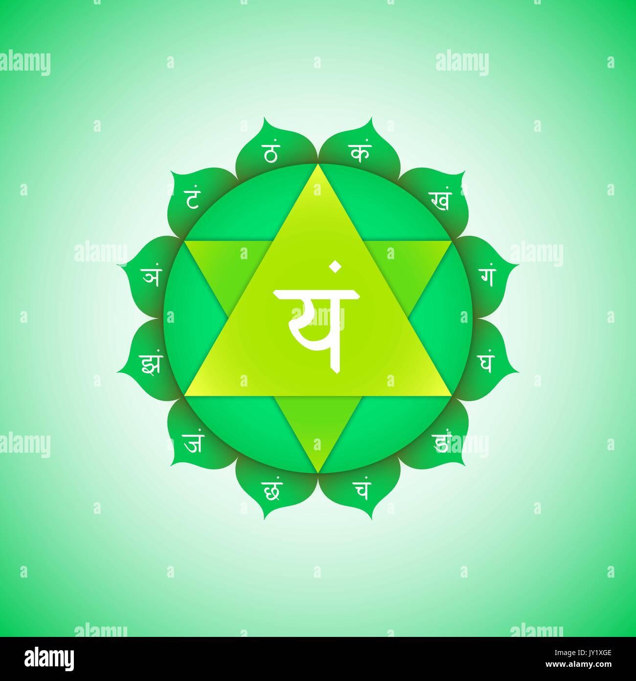 Vector cuarto chakra del corazón Anahata con hinduismo ...