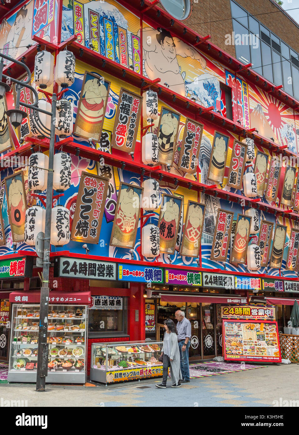 La ciudad de Osaka, Japón, Distrito Shinsekai, Imagen De Stock