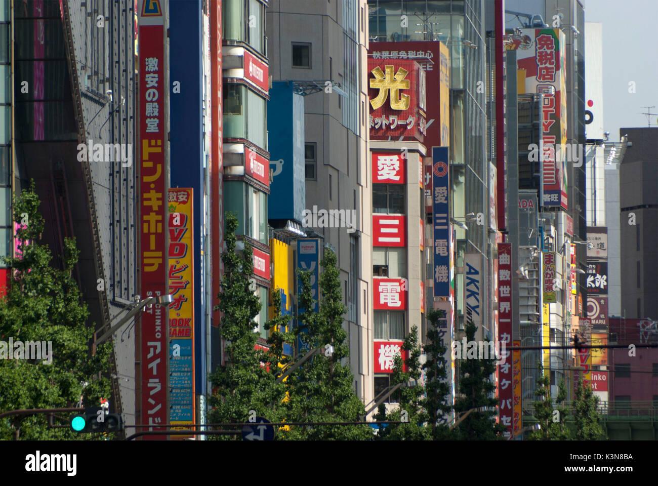Las señales luminosas verticales de tiendas japonesas alog Akiba, calle de la tecnología.Tokio, Japón Imagen De Stock