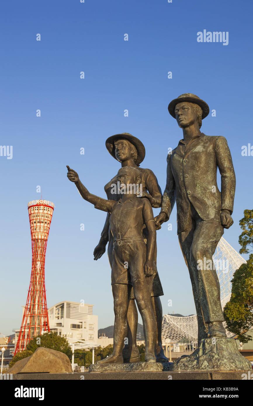 Japón, Honshu, Kansai, Kobe, inmigrantes memorial y torre de puerto de Kobe, Foto de stock
