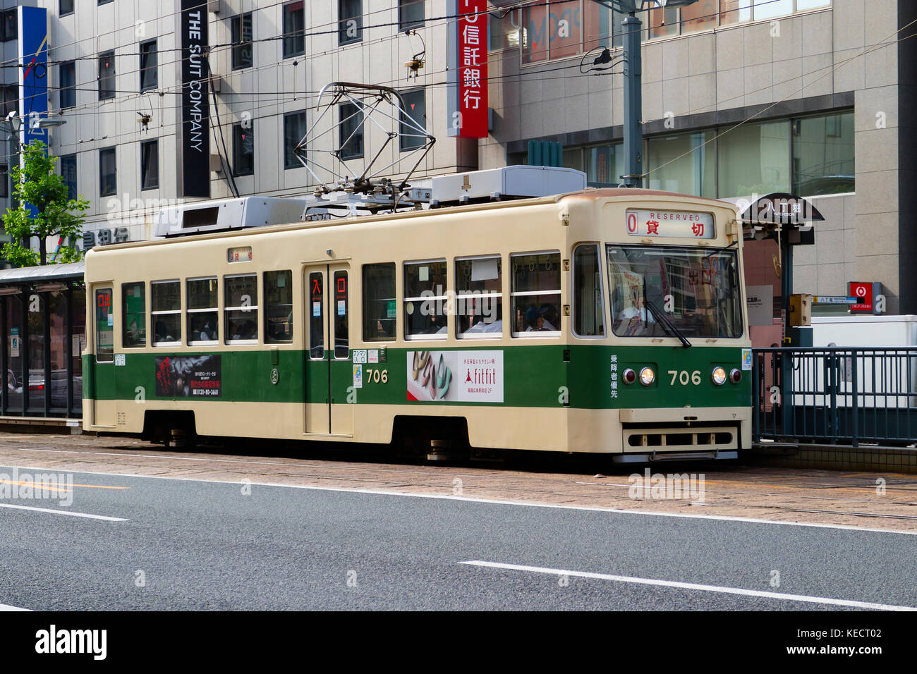 Hiroshima, Japón - Mayo 23, 2017: el tranvía como transporte público en hatchobori street en Hiroshima. Imagen De Stock