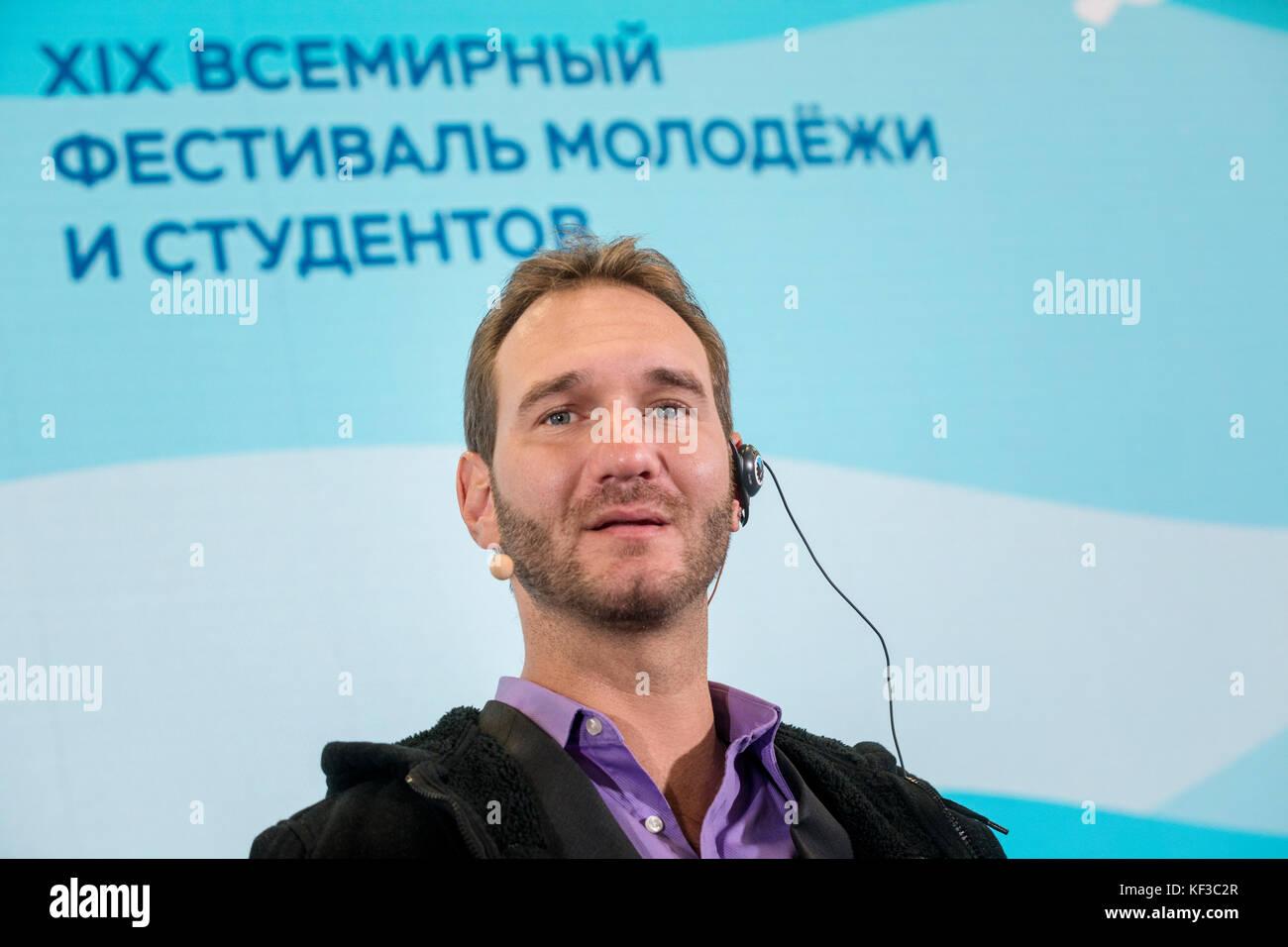 Nick vujicic, un australiano de entrenador y motivador, nacido con tetra-Amelia síndrome, da una conferencia de Foto de stock