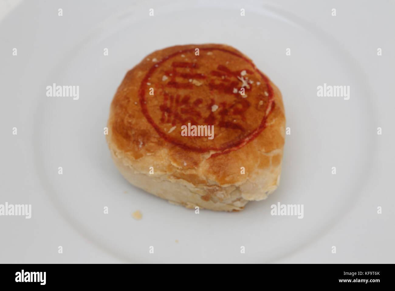 Mooncake Teochew - Salado Tau Sar con yema de huevo Foto de stock
