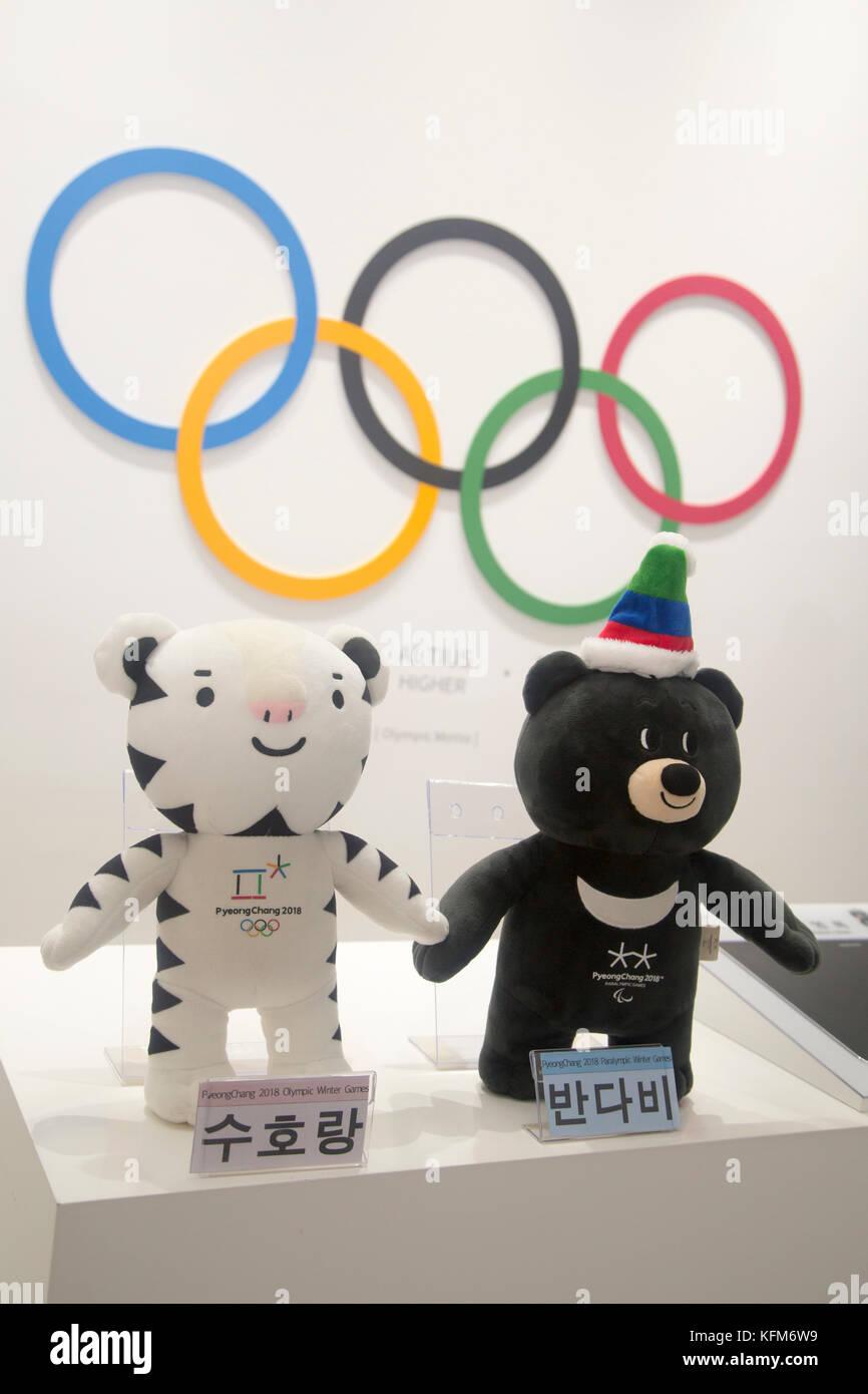 Seul Corea Del Sur 30 Oct 2017 La Mascota De Los Juegos