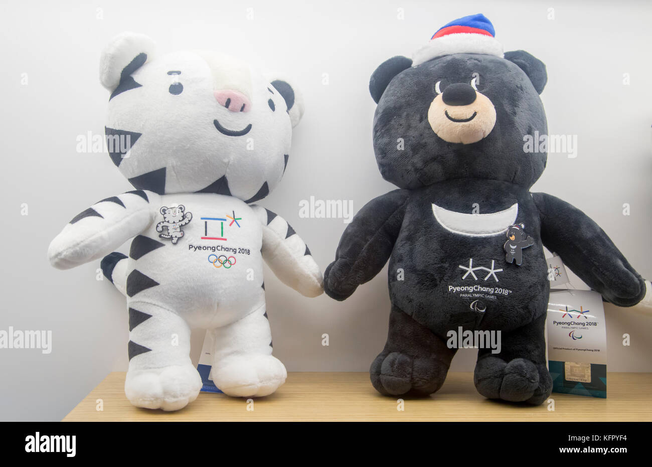 La Mascota De Los Juegos Olimpicos De Invierno Pyeongchang Oct 30