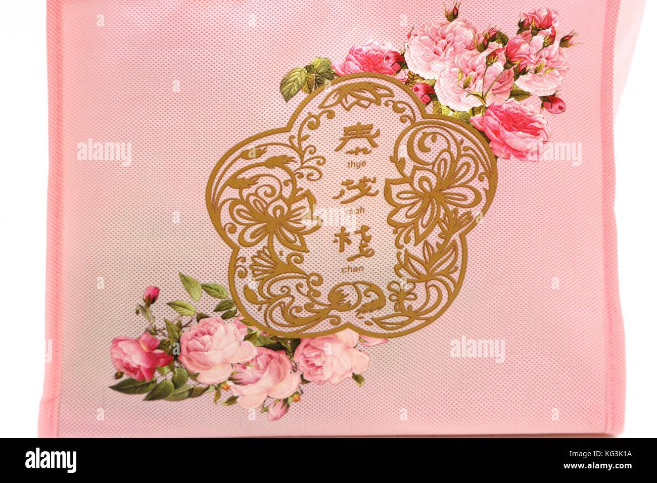 Mooncake Teochew Foto de stock