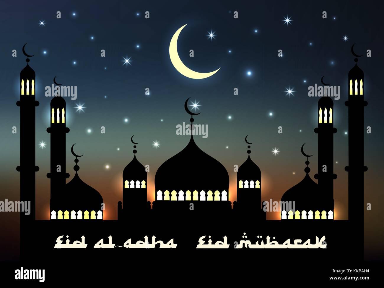Festividad islámica ilustración vectorial. Rotulación composición del mes santo musulmán Imagen De Stock