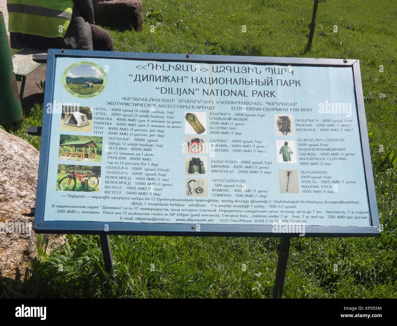 Información para turistas y excursionistas sobre el parque nacional Dilijan, en la aldea de Gosh inn Armenia Imagen De Stock